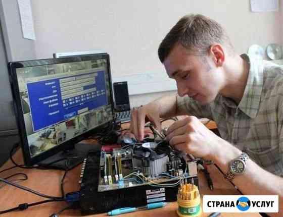 Ремонт ноутбуков и компьютеров Компьютерная помощь Нижний Новгород