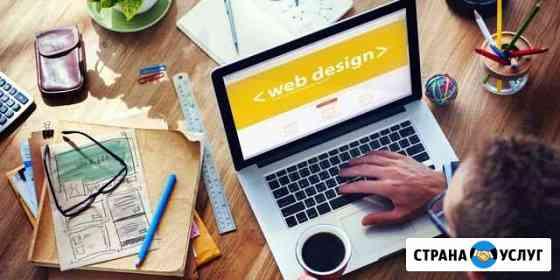 Создание сайтов Белгород