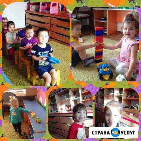 Детский садик на большой Хабаровск