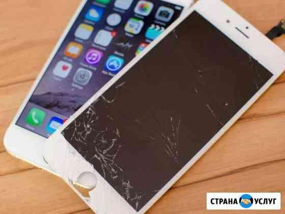 Срочный ремонт iPhone, ремонт телефонов, сотовых Вологда