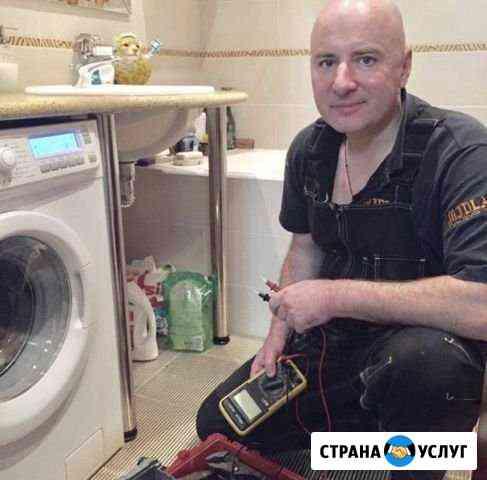 Ремонт стиральных машин Губкин