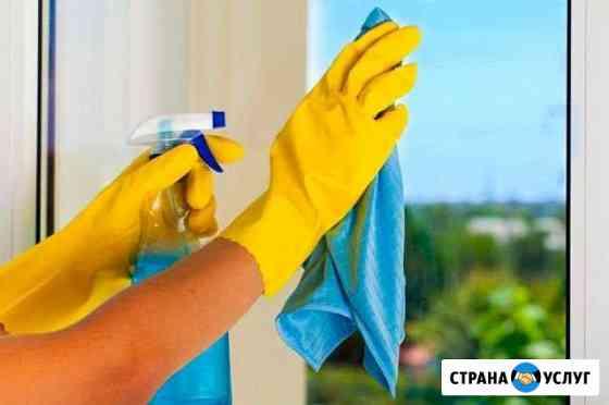 Мытьё окон Барнаул