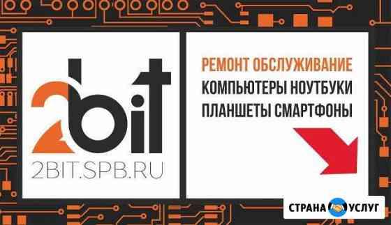Дизайн вёрстка препресс видеомоушен анимация Санкт-Петербург