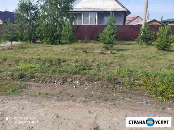 Покос травы Минусинск