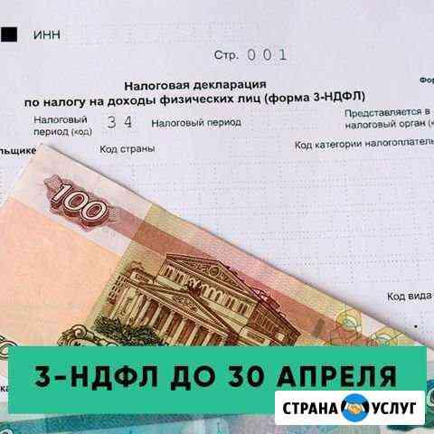 Регистрация ооо и ип.Юридические адреса Липецк