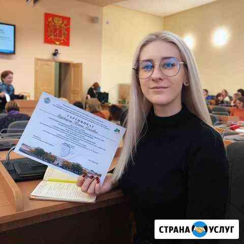 Логопед-дефектолог, подготовка к школе г. Елизово Елизово