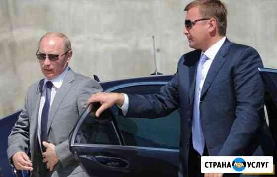 Профессиональный присмотр за вашим имуществом Ставрополь