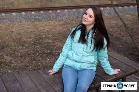 Репетитор по математике, химии Новомосковск