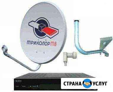 Установка и настройка спутниковых, цифровых антенн Курган