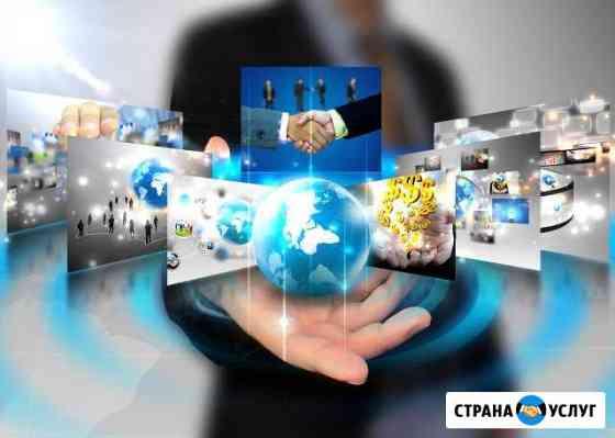 Быстрый Интернет в любой точке Муромского района Муром