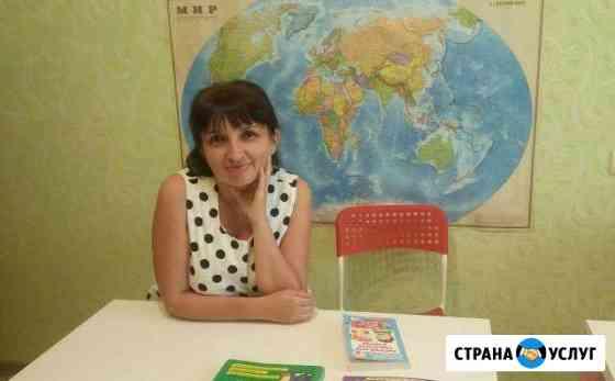 Подготовка к школе. Шаги к успешности Йошкар-Ола