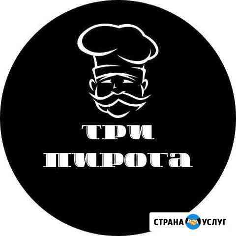 Осетинские пироги на заказ с доставкой Невинномысск