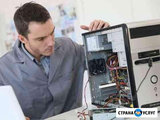 Ремонт компьютеров и ноутбуков Выезд бесплатно Псков