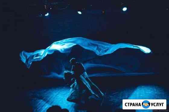 Постановка танца Пермь