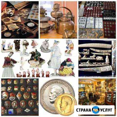 Оценка Антиквариата (максимальные цены), помощь в Владивосток
