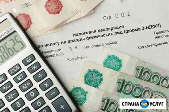 Заполнение декларации 3-ндфл. Справка бк Иркутск