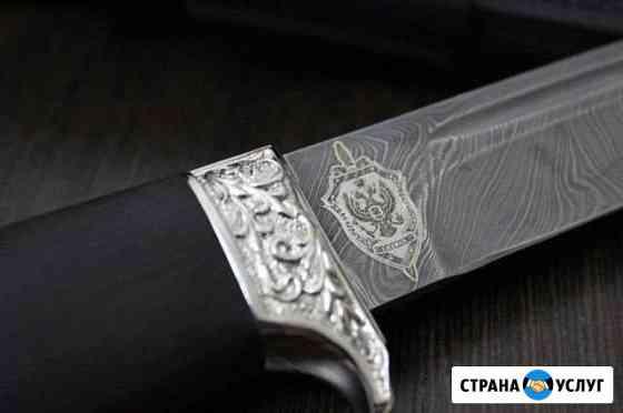 Лазерный маркировка Белгород