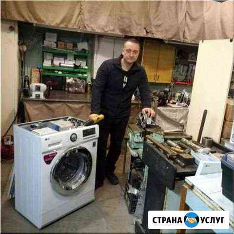 Ремонт посудомоечных машин, стиральных на дому Тюмень