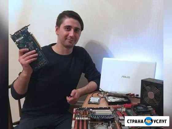 Ремонт Компьютеров Ремонт Ноутбуков Томск