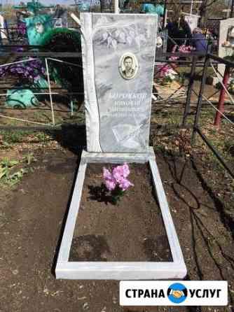 Памятники, благоустройство могил Воронеж