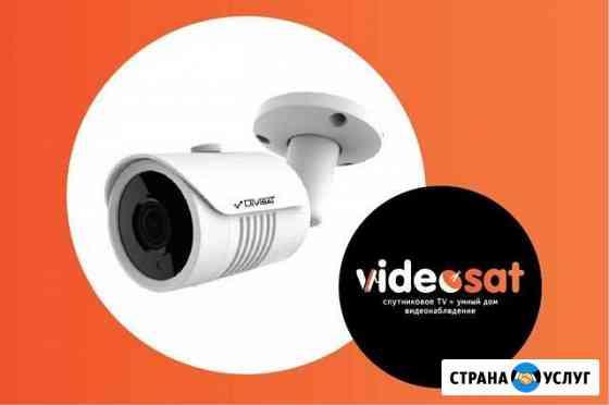 Видеонаблюдение, интернет на дачу Тольятти