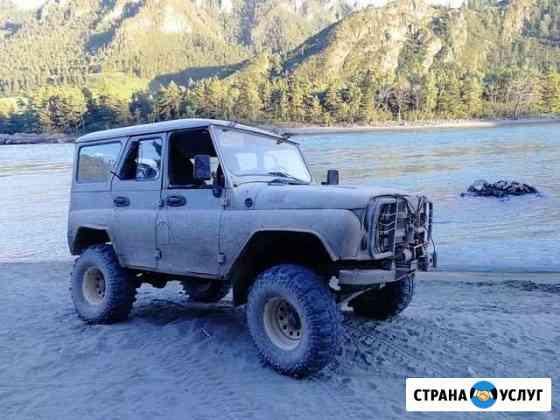 Туризм Горно-Алтайск