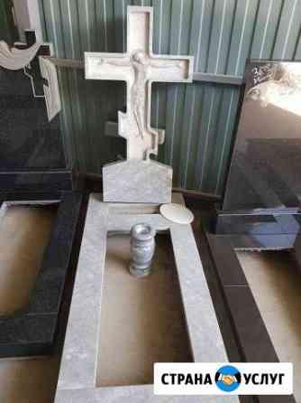 Памятники мрамор гранит Ипатово Ипатово