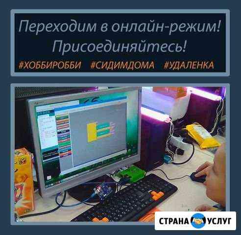 Онлайн-обучение Python Воронеж