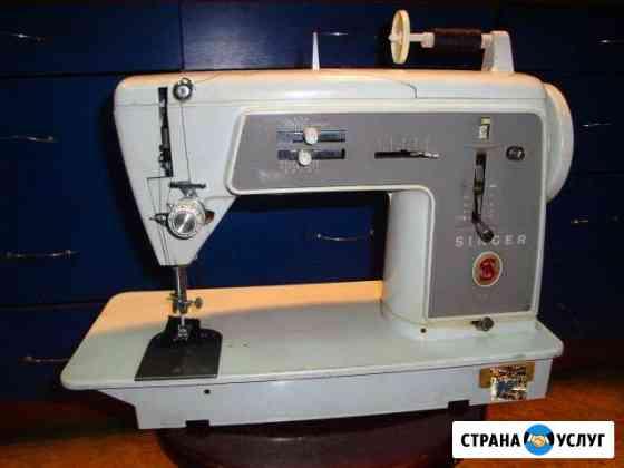 Ремонт на дому швейных машин. Тюмень Тюмень
