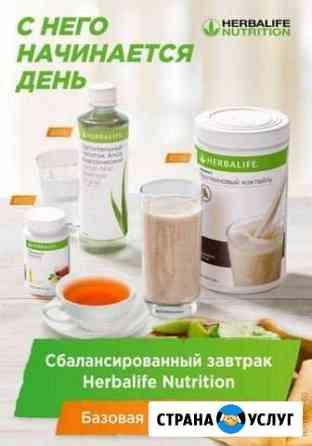 Красота и здоровье Усть-Абакан