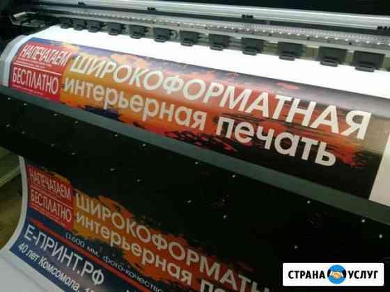 Визитки, блокноты, печать на кружках Екатеринбург