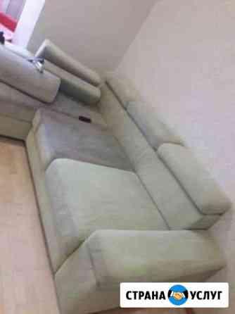 Чистка мягкой мебели и ковровых покрытий Омск
