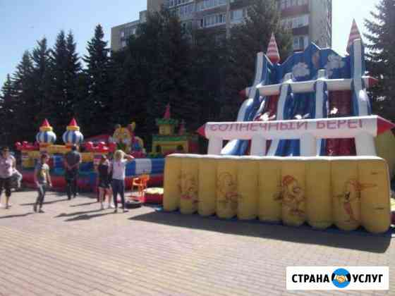 Аттракционы Ставрополь