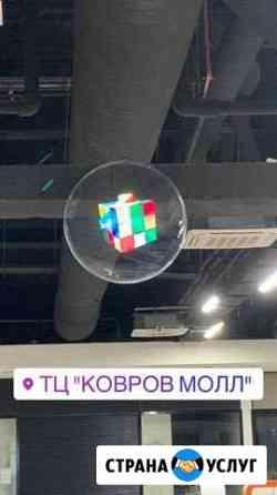 Реклама в городе Ковров Ковров