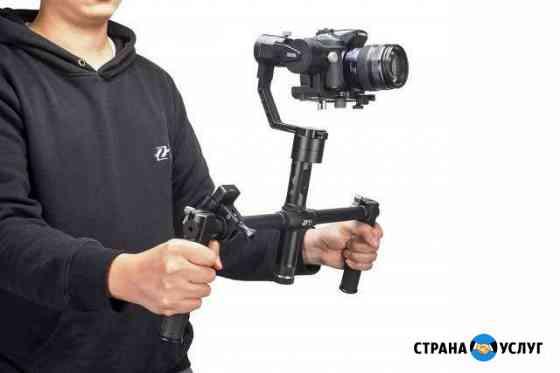 Видеосъёмка Отрадный