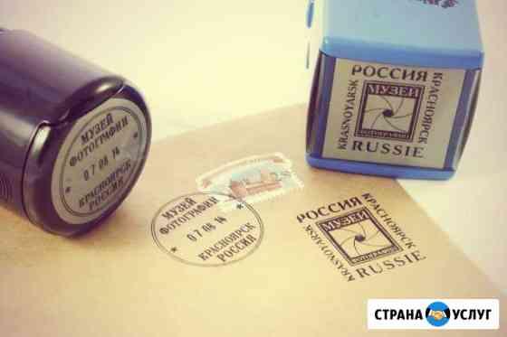 Изготовление печатей и штампов Санкт-Петербург