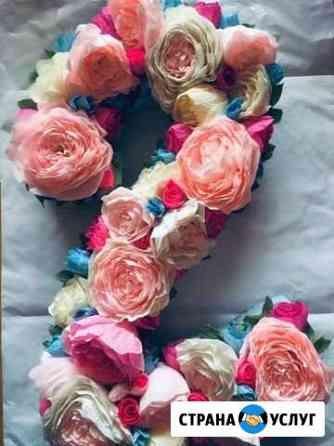 Аренда. Цифра гирлянда и цветок Севастополь