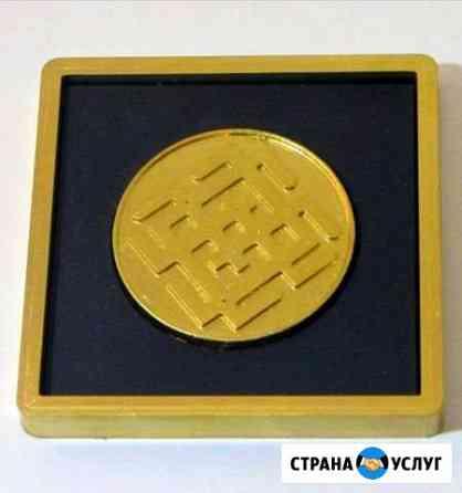 3Д модели Екатеринбург