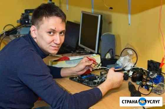 Ремонт компьютеров Ремонт ноутбуков Мастер комп Ижевск