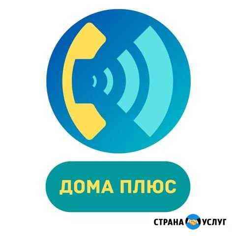 Обработка телефонных звонков, Контакт-Центр Ижевск