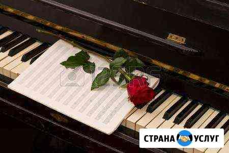 Уроки музыки (фортепиано, сольфеджио, вокал) Ессентуки