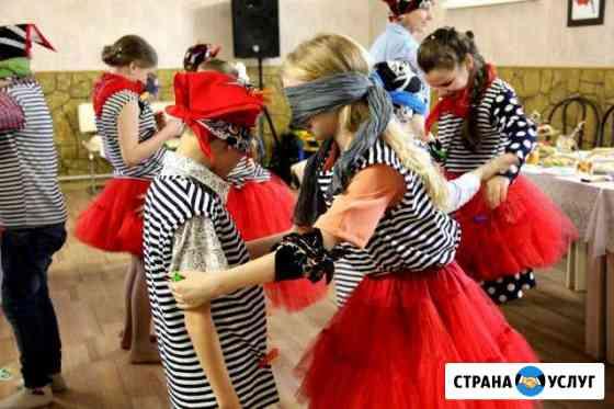 Детский Праздник Тамбов