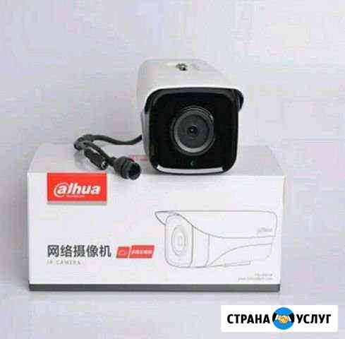 Монтаж и продажа систем видеонаблюдения Северск