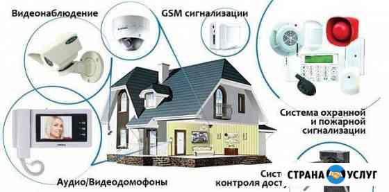 Видеонаблюдение, видеодомофоны, контроль доступа Севастополь