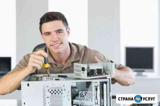 Компьютерный мастер. Выезд. Ремонт Новосибирск