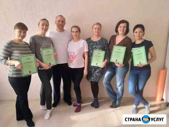 Обучение массажу (сертификат) Димитровград