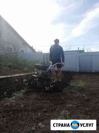 Вспашка огорода Мелеуз
