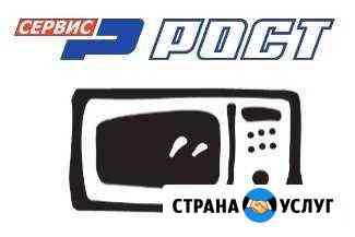 Ремонт микроволновых печей (свч) Владимир