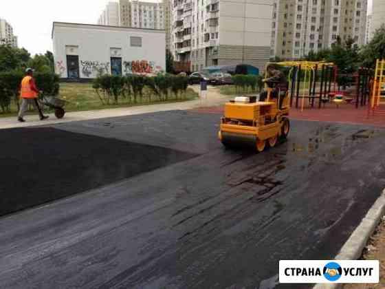 Асфальтирование Дзержинск