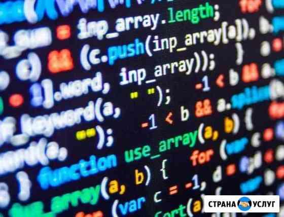 Репетитор информатика (егэ, огэ), программирование Пенза